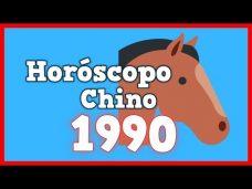 caballo de metal de 1990