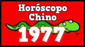 serpiente de fuego de 1977